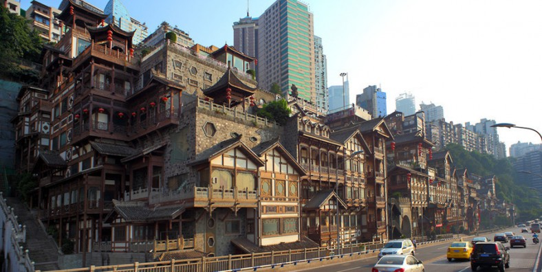 1 Day Chongqing City Tour with Ciqikou Old Town and Hongya Cave