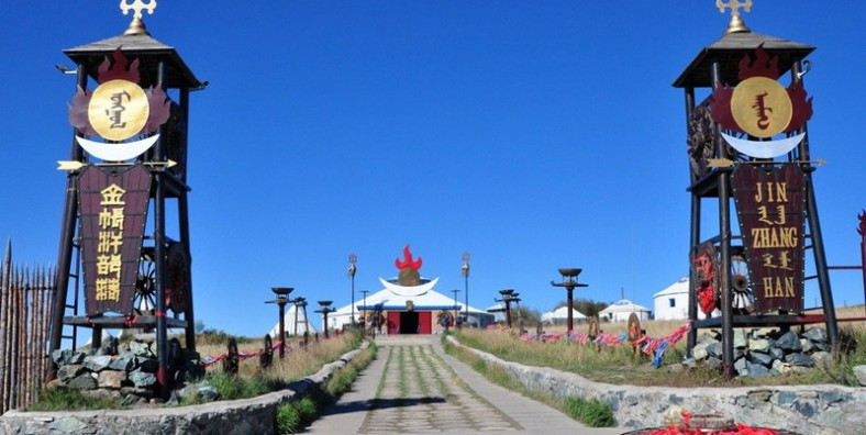 8 Days Hulunbuir Grassland & Great Khingan Mountains & Manzhouli City Tour