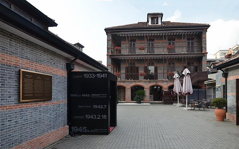 Jewish Refugees Museum in Shanghai