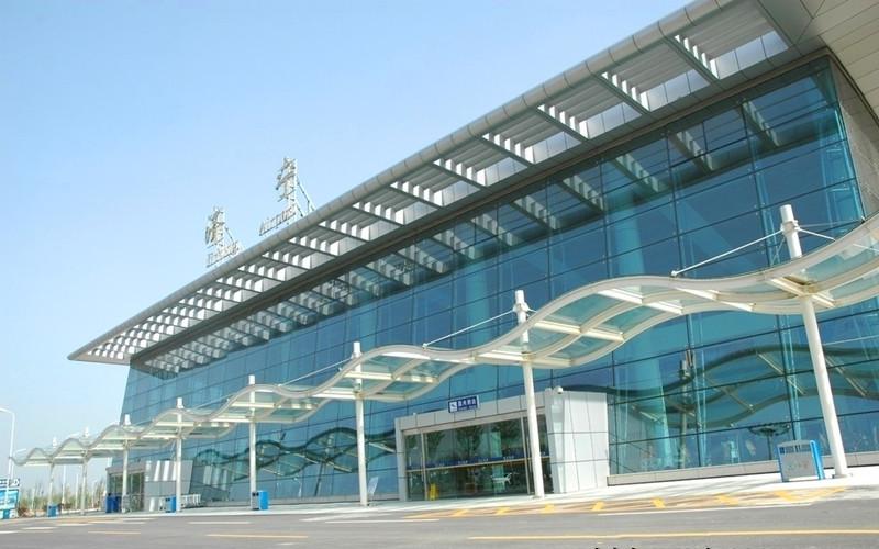 Jining Qufu Airport