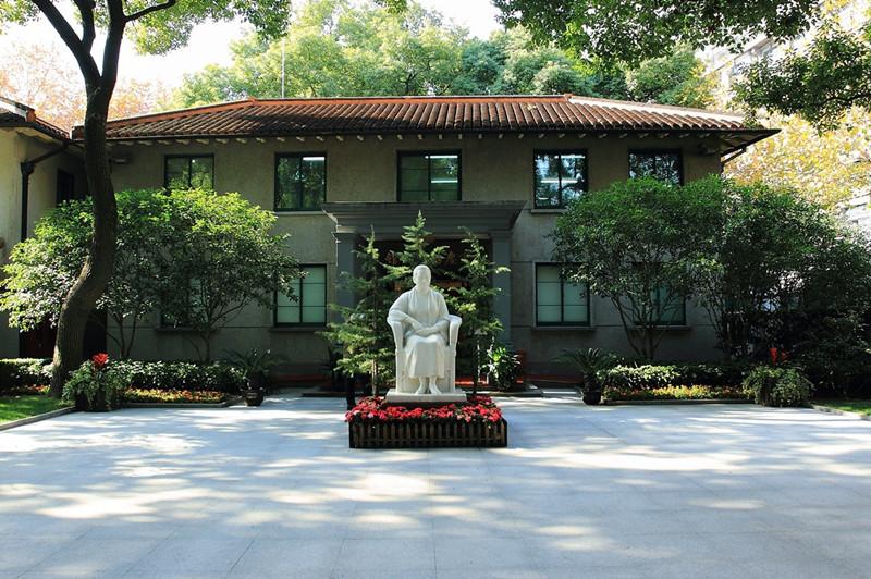 Soong Ching Ling Memorial Residence in Shanghai