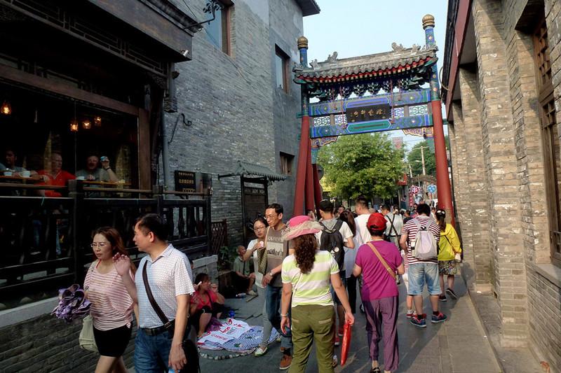 Yandai Xiejie Street in Beijing