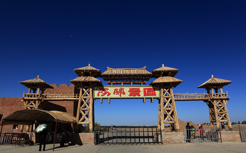 Babes Dunhuang
