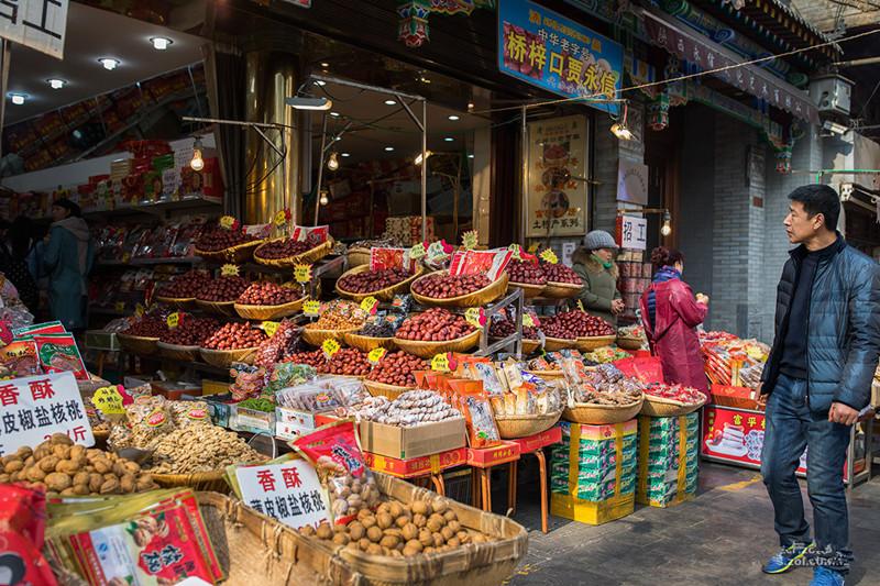 5 Days Xian Muslim Tour