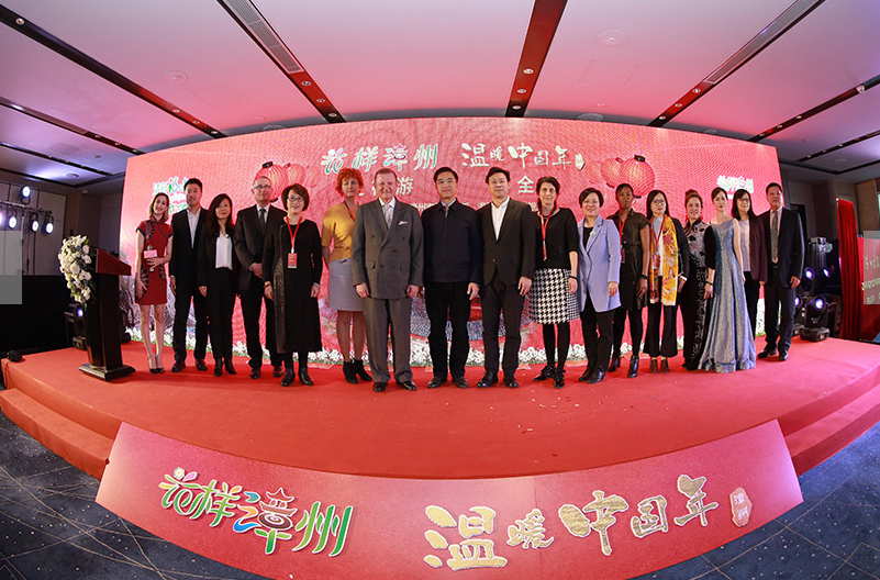A Promotional Event for Zhangzhou City, Fujian
