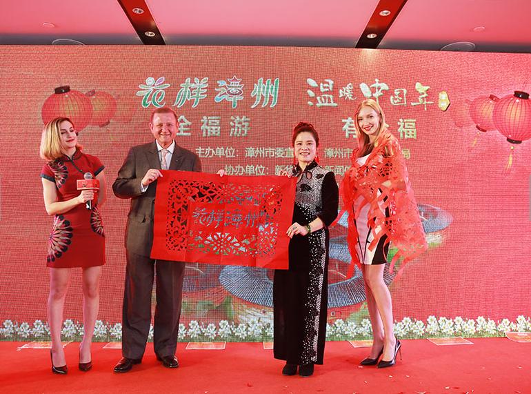 Zhangzhou Events - China Travel News-02