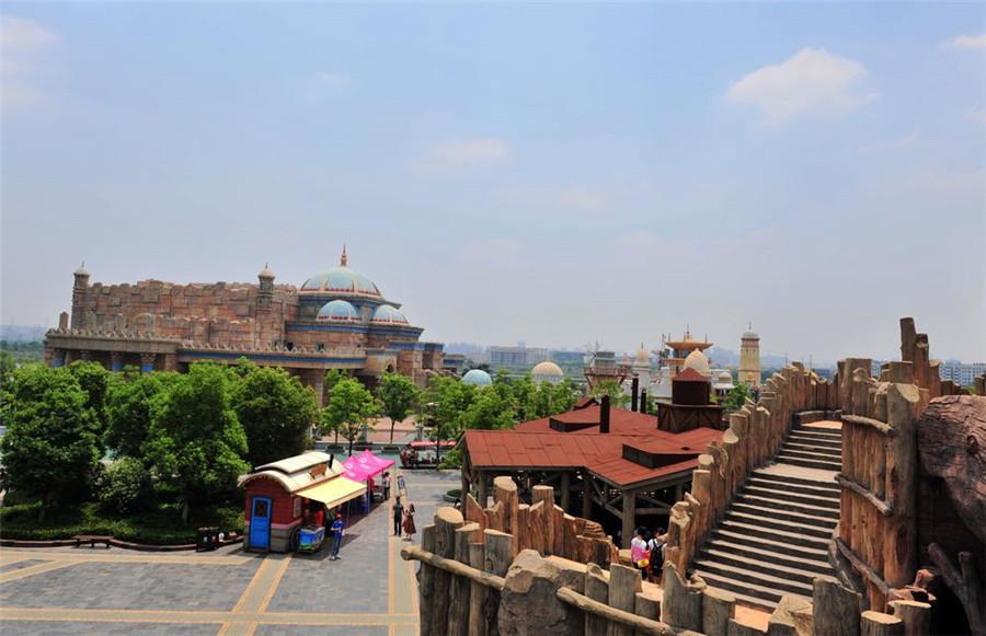 Fangte Happy World in Wuhu City