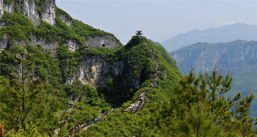 Longgang National Geopark in Yunyang County, Chongqing