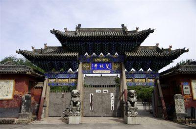 Shuanglin Temple in Pingyao, Jinzhong