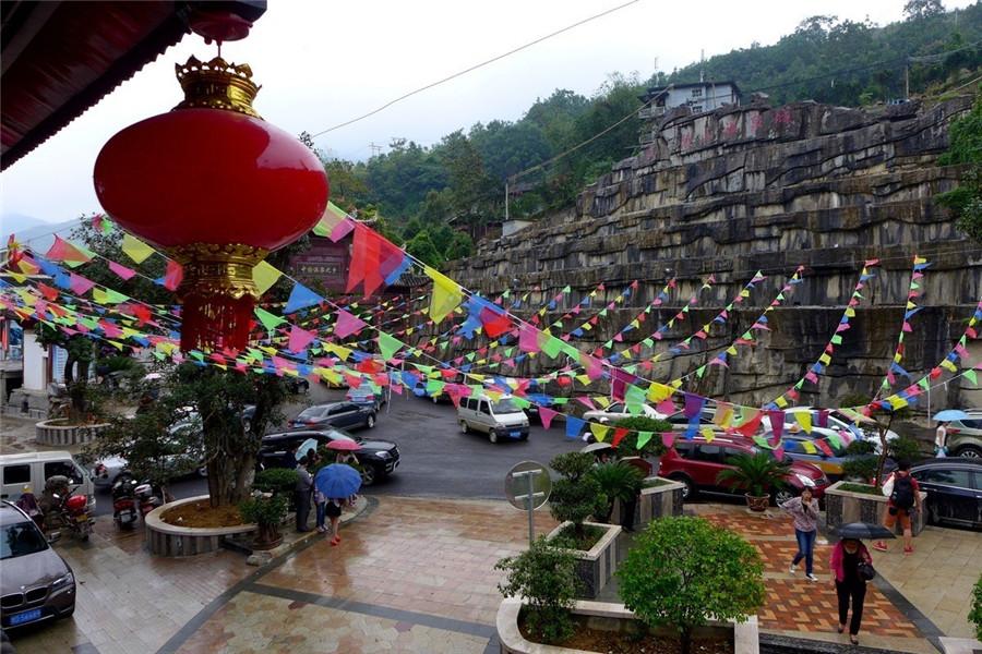Shiqian Hot Spring in Tongren