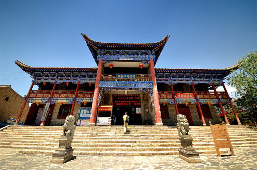 Dange'er Ancient City in Xining