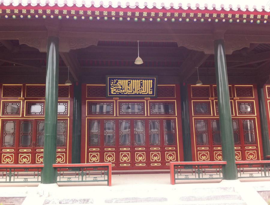 Jinshifang Street Mosque in Beijing