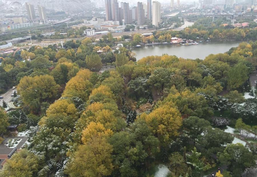 Luqingshuishang Park in Xining