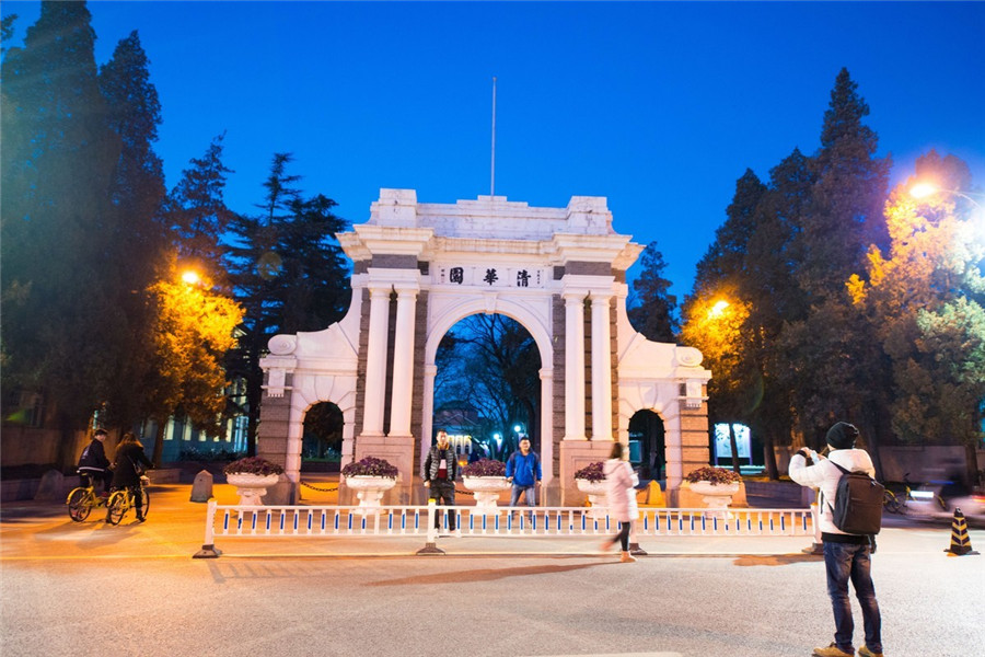 Tsinghua University in Beijing