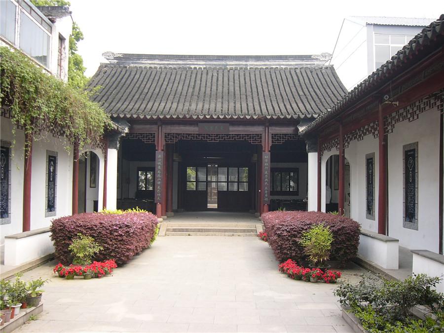 Wangshi Yizhuang in Suzhou